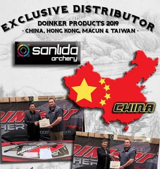 Sanlida Archery becomes the exclusive dealer of Doinker Archery in China Market!