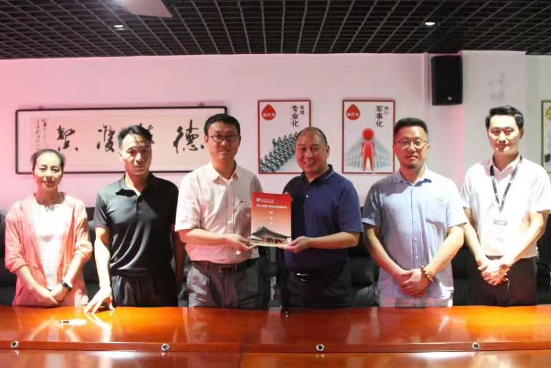 SANLIDA Archery Signed Cooperation Agreement with Henan Polytechnic University