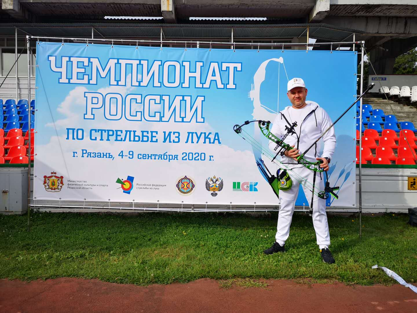 Hero X10 compound bow on the Russia Archery Championship